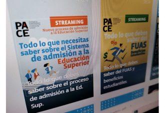 El acompañamiento UCT a liceos de la región de la Araucanía