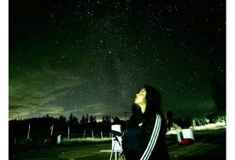 Egresado UCT se adjudica proyecto de Corfo con iniciativa de Astroturismo y Cosmovisión Mapuche