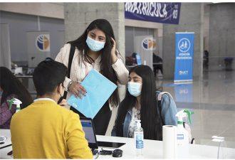 Acceso 2021: Las iniciativas de inclusión yacompañamiento de la UC Temuco