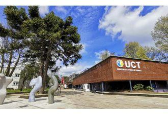 Histórica adjudicación de UC Temuco en Concurso FONDECYT de Iniciación 2020